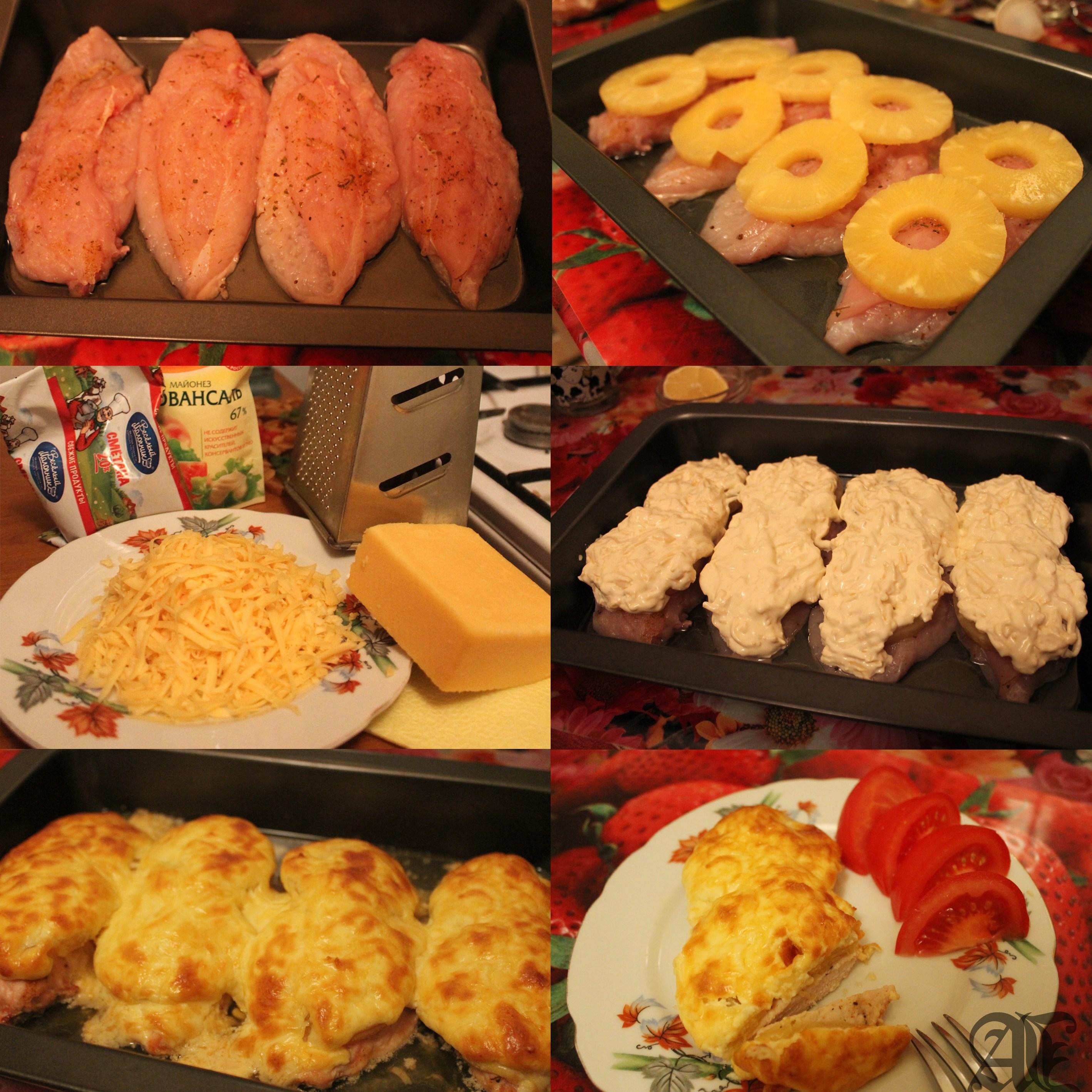 Рецепт куриная грудка с ананасом и сыром