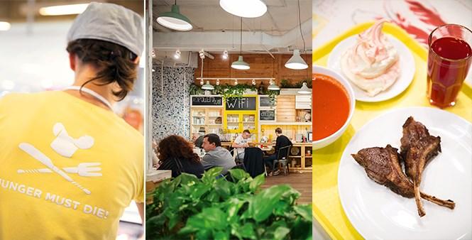 Люди, причастные к непосредственной передаче еды потребителям, одеты так, чтобы потребители непременно захотели съесть еще что-нибудь. В дизайне «Обедбуфета», полном пряностей и радостей, сразу узнается рука «Гинзы»: жизнь ежеминутно должна быть праздником. Ребрышки новозеландского барашка, горячий томатный суп, безе и опять же морс.