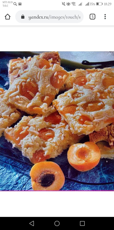 Миндальный десерт с абрикосами без выпечки